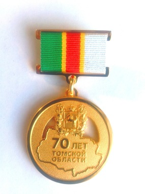 medal_70_let_TO