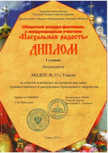 Sky-madou-1415-44